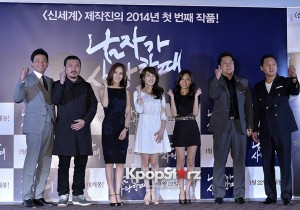 Press Conference of Upcoming Film 'When A Man Loves A Woman'