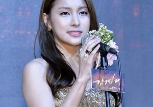 KARA`s Park Gyuri Singing 'Inspiring Generation' OST at the Press Conference