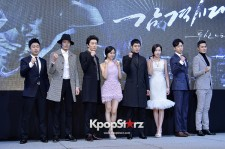 Press Conference of New Drama 'Inspiring Generation'
