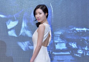 Lim Soo Hyang at the Press Conference of New Drama 'Inspiring Generation'
