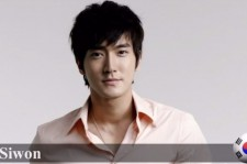 #7 Siwon - The Independent Critics List of '100 Most Handsome Faces 2013'
