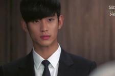 Actor Kim Soo Hyun Tops China Baidu Charts As 'Today's Actor'