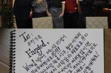 god junhyung 15th debut anniversary