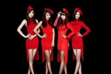 SISTAR, Comeback Showcase To Be Shown in 41 Countries