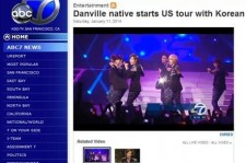 U-KISS Featured On Local U.S News For San Francisco Concert