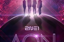 2NE1 Announces 'ALL OR NOTHING' 2nd World Tour and Releases Official Poster
