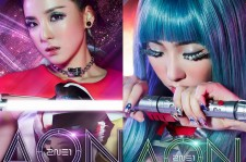 2NE1 are ready to conquer the world with 'All or Nothing'.