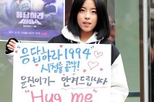 Tiny G Dohee Sings OST For EBS Drama 'Pluto Squad'