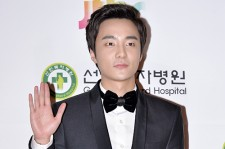 Roy Kim at the 28th Golden Disk Awards