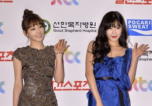 Girls Generation[SNSD] Tiffany and Taeyeon at the 28th Golden Disk Awards