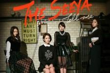 The SeeYa