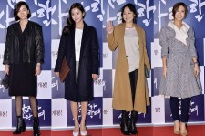 Jang Yoon Ju, Jeon Hye Bin, Kim Yoon Jin and Lee Yoon Ji Attended the VIP Premiere of Upcoming Film 'When A Man Loves A Woman'