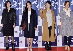 Jang Yoon Ju, Jeon Hye Bin, Kim Yoon Jin and Lee Yoon Ji Attended the VIP Premiere of Upcoming Film 'When A Man Loves A Woman'