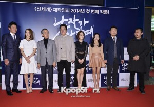 The VIP Premiere of Upcoming Film 'When A Man Loves A Woman'