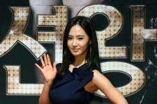Yuri's NG Habit,