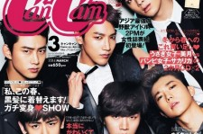 Group 2PM Becomes First K-Pop Group To Be Cover Models For Japan 'CanCam' Magazine