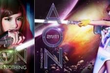 2NE1 CL-Bom Release 'AON' 2nd World Tour Teaser Photos