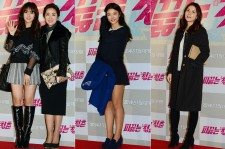 Kim Ji Won, Yoon Yoo Sun, Kim Yoo Jung and Lee Bo Young at the VIP Premiere of Upcoming Film 'Blood Boiling Youth'
