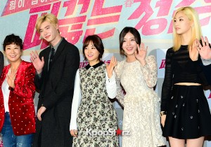 VIP Premiere of Upcoming Film 'Blood Boiling Youth'
