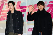 Hong Jong Hyun and Rain at the VIP Premiere of Upcoming Film 'Blood Boiling Youth'