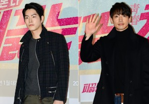Hong Jong Hyun and Rain at the VIP Premiere of Upcoming Film 'Blood Boiling Youth'