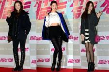 Choi Yeo Jin, Clara and Ryu Hwayoung