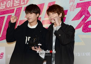 Beast's Son Dong Woon and Infinite's Woo Hyun at the VIP Premiere of Upcoming Film 'Blood Boiling Youth'