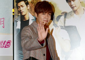 Lee Min Ho at the VIP Premiere of Upcoming Film 'Blood Boiling Youth'