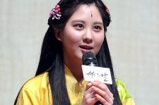 seohyun first time doing musicals