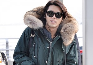 Hyun Bin at Incheon Internation Airport Heading to New Zealand