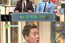 'Beatles Code' Lee Sang Min 'I Was Criticized Harshly After The 'Genius' Broadcast'
