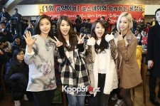 Girl's Day Invited 300 Fans for Lunch to Keep Their Promise
