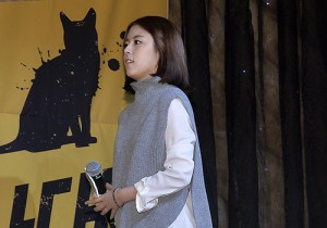 Tiny-G's Dohee at Press Conference for Children's Drama 'Pluto Secret Society'
