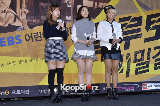 Tiny-G at Press Conference for Children's Drama 'Pluto Secret Society'key=>2 count27