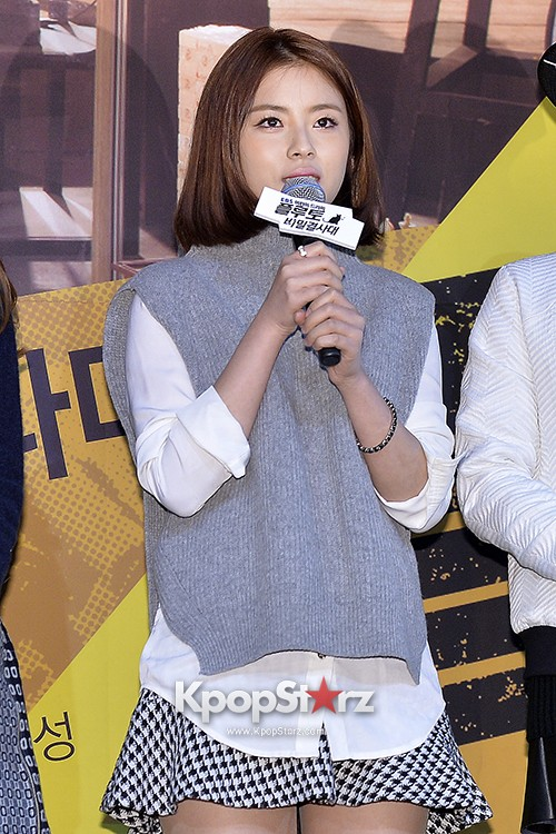 Tiny-G's Dohee at Press Conference for Children's Drama 'Pluto Secret Society'key=>5 count27