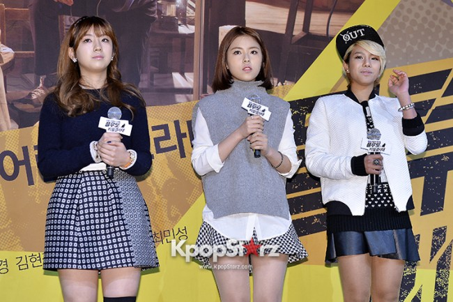 Tiny-G at Press Conference for Children's Drama 'Pluto Secret Society'key=>7 count27