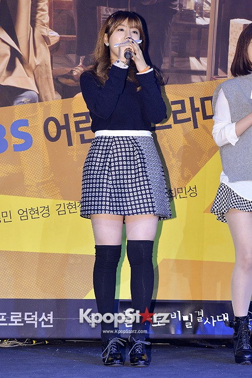 Tiny-G at Press Conference for Children's Drama 'Pluto Secret Society'key=>8 count27