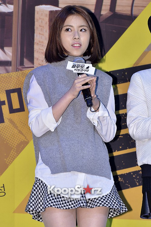 Tiny-G at Press Conference for Children's Drama 'Pluto Secret Society'key=>10 count27