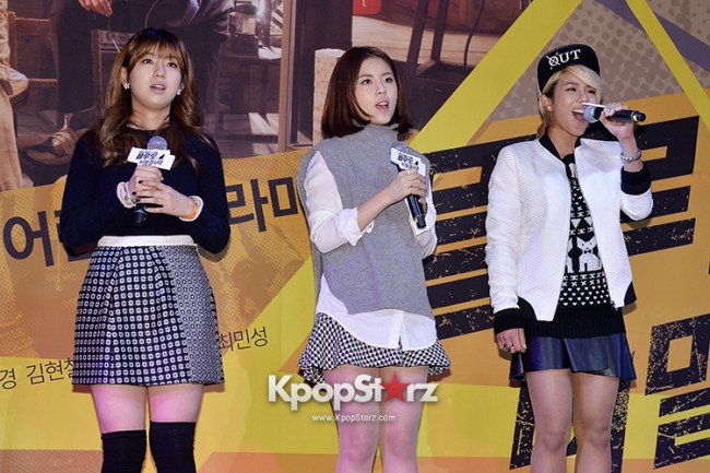 Tiny-G at Press Conference for Children's Drama 'Pluto Secret Society'key=>16 count27