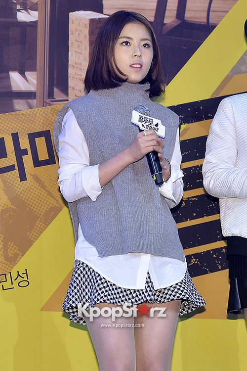 Tiny-G at Press Conference for Children's Drama 'Pluto Secret Society'key=>18 count27