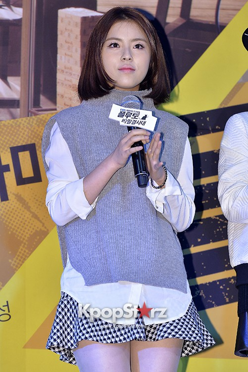 Tiny-G at Press Conference for Children's Drama 'Pluto Secret Society'key=>19 count27