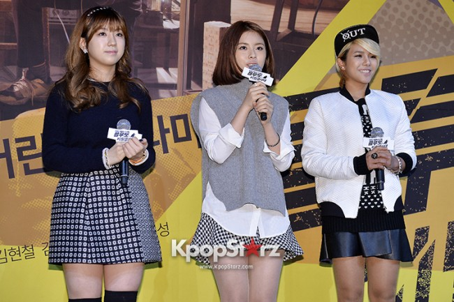 Tiny-G at Press Conference for Children's Drama 'Pluto Secret Society'key=>21 count27
