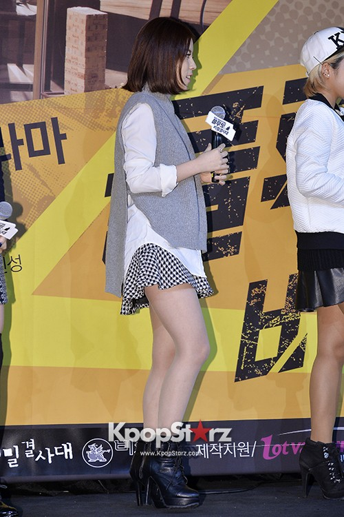 Tiny-G at Press Conference for Children's Drama 'Pluto Secret Society'key=>22 count27