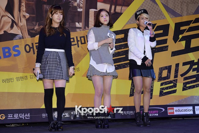 Tiny-G at Press Conference for Children's Drama 'Pluto Secret Society'key=>24 count27