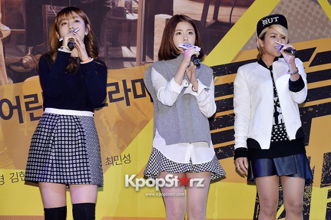 Tiny-G at Press Conference for Children's Drama 'Pluto Secret Society'key=>25 count27