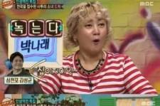 dohee calls kim sung kyun