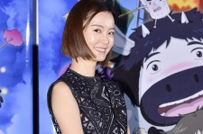 Jung Yumi Attended a Press Conference of Upcoming Film 'The Satellite Girl And Milk Cow'