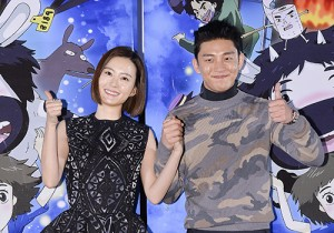 Press Conference of Upcoming Film 'The Satellite Girl And Milk Cow'