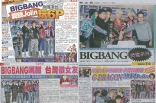 Big Bang Receives Huge Attention of Taiwanese Media