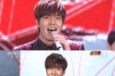 Actor Lee Min Ho Performs With Harlem Yu At China CCTV 'Spring Festival Gala'
